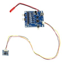 BGC 2.0 Brushless Camera Gimbal AIO Controller Board Russia Firmware w/ Sensor FPV F05834(China)