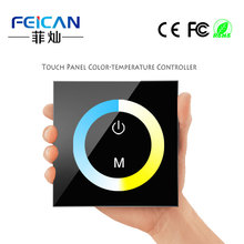 Black DC12-24V Wall Type LED Touch Panel Controller Color Temperature Control For Cold/Warm 5050 3528 LED Strip LED Light