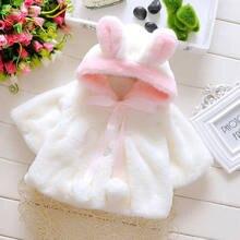 2017 Cute Toddler Kids Baby Girls Warm Fleece Winter 3D Ear Rabbit Coat Snowsuits Jacket Cloak Clothes(China)