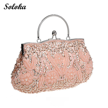 Elegant Evening Bags New Fashion Clutch Bags Purses Wedding Purses Party Banquet Handbags Chain Crossbody Bags Girl Gifts 2017