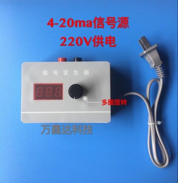 4-20mA Signal Generator 4-20mA Signal Source Current Analog Generator 220V Power Supply<br>