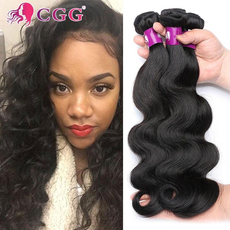 Brazilian Hair Body Wave 3 Bundles Rosa Hair Products 7A Brazilian Virgin Hair Body Wave 100% Brazilian Human Hair Weave Bundles<br><br>Aliexpress