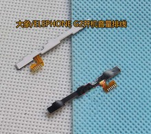DOOGEE Power On/Off Button Flex Cable FPC Elephone G2 MTK6732M Quad Core Android