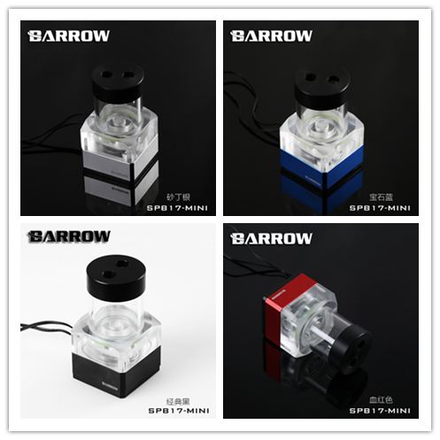 115mm Barrow 12V Water pump pc water tank cooling 17w pump combo reservoir combine 4pin PMW ,3pin for light ,seller recommend