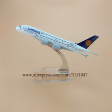 16cm German Air Lufthansa A380 Airways Airbus 380 Airlines Metal Alloy Plane Model Airplane Model w Stand Aircraft Gift(China)