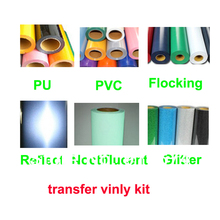 Fast Free shipping DISCOUNT 13 meters heat transfer vinyl kit PU PVC flocking glitter noctiflucent reflect vinyl cutting plotter(China)