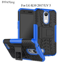 "For LG K10 2017 Case X400 M250 M250N Heavy Duty Armor Slim Hard Tough Rubber Cover Silicon Phone Case for LG LV5 K10 2017 5.3""(China)"