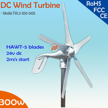 300W 12/24V DC output voltage 5 blades wind turbine generator with built-in controller module, 2m/s small start wind speed