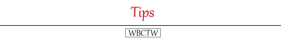 Banner-Tips