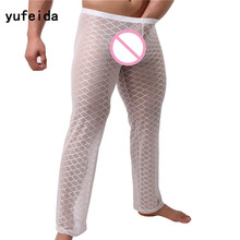 YUFEIDA Men Long Pants Underwear Full Length Mesh Transparent Sleepwear Nightwear Pants Sexy Mesh Underwear Sets Long Trousers