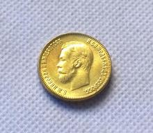 1899 RUSSIA 10 ROUBLE CZAR NICHOLAS II GOLD COIN COPY FREE SHIPPING