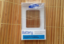 Battery Blister Card Package For Samsung Galaxy S5 I9600 Mobile Phone Battery,100pcs/lot,Free