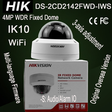 DS-2CD2142FWD-IWS Hik 4MP Dome IP Camera IK10 WiFi Audio/Alarm IO 3-axis adjust Network IPC H.264+ IR30m 128GB IP67 120dB WDR