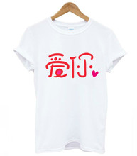 chinese love red letter Print Women tshirts Cotton Casual Funny T Shirt For Lady Top Tee Hipster white Drop Ship Z-261(China)
