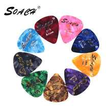 SOACH 10pcs 0.71mm alice guitar picks high stamping quality guitar paddle two sides Grain pick earrings DIY picks parts(China)