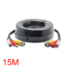 15M/49FT BNC RCA DC Connector Video Audio Power Wire Cable For CCTV Camera(Hong Kong)