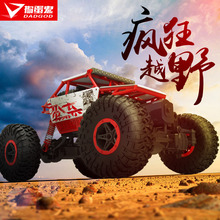 Remote Control Car Manufacturers Selling Bigfoot 4x4 Climbing Car Racing Model Electric Toys Wholesale(China)