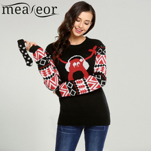 Meaneor Christmas Print Sweaters With Socks Women's Knitted Autumn Slim Pullover Winter Sweater Casual Long Sleeve Lady Outwear(China)