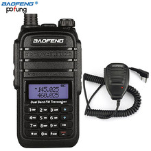 8W High Power DC7.4V 4800mAh Li-ion Battery 10 km Baofeng UV-B9 Walkie Talkie Dual Band Two Way Radio+ One Speaker Mic(China)