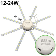 12W 16W 24W PCB Board Modified Light Source Ceiling Lamp Tube 220V 5730 SMD Energy Saving Lamp LED Bulb Plate Octopus Lights