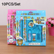 Xiaoyuer 2017 New Arrival Fashion Design Korean Style Nice Quality Stationery Set Primary Students Stationery Supplier(China)