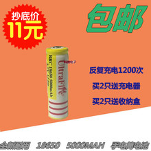 Special offer shipping flashlight 18650 lithium rechargeable battery 5000MAH 3.7V lithium battery Li-ion Cell