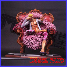 MODEL FANS instock One Piece 25cm Donquixote Doflamingo Sitting position gk resin toy Figure for Collection