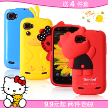 For ZTE U930 case mobile phone cover for ZTE V970 phone cases for U970 n970 case silica gel soft protective case(China)