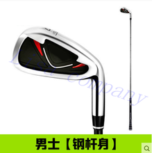 2016 hot sale one piece 90 cm steel body men and women Golf Club beginner exercise bar warranty red/pink comfortable handle