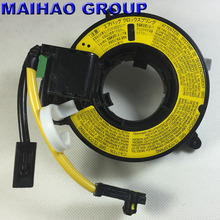 Free Shipping Clock Spring Airbag Spiral Cable Sub-Assy for Mitsubishi Colt MR979369