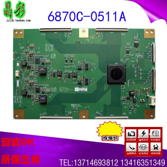 FOR LG 6870C-0511A(H/F) TM 240 UHD Control 4K Logic board<br><br>Aliexpress