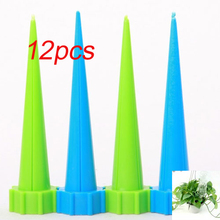 12Pcs/lot Garden Cone Watering Spike Plant Flower Waterers Bottle Irrigation System Free shipping(China)