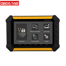 OBDSTAR X300 DP X-300DP PAD Tablet Key Programmer X300 DP Standard/Full Configuration Update Version of OBDSTAR X300 Pro3 Pro