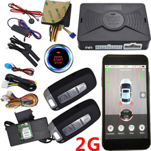 remote start stop car engine security alarm system by mobile app suppoting remote upgrade software function(China)