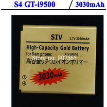 10pcs/lot 3030mah Gold Battery B600BC For Samsung Galaxy SIV S4 i9500 GT-i9500 i9505 Batterie Bateria Batterij ACCU AKKU