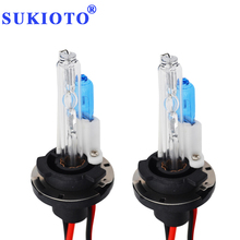 Buy SUKIOTO 1 Pair AC 35W 55W HID Xenon Bulb 6000K White xenon H15 Bulb 5000K 8000K H15L xenon Halogen H15 4300K DRL Headlight Bulbs for $16.92 in AliExpress store