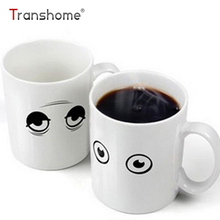 Transhome Changing Color Magic Mug 300ml White Color Change Mug Tired Face Heat Reactive Ceramic Milk Coffee Mugs Birthday Gifts(China)