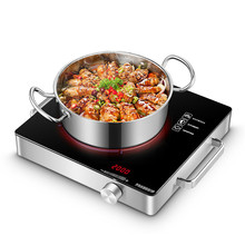 Hot Plates Electric ceramic furnace tea household light - wave battery mini induction cooker(China)