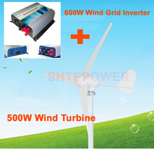 500w wind turbine +600w wind inverter 3 phase 48v 3 phase ac 22-60v input 3 blades or 5 blades(China)