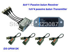 4CH Active Video balun Kits , 4ch Passive Video Balun for Receiver and 1ch Passive Video Balun for Transmitte DS-UP0412K