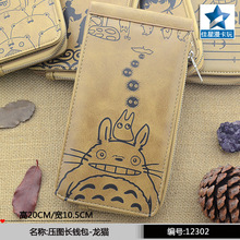 Japan Anime  My Neighbor Totoro long wallet Cosplay long Leather pu  Purse