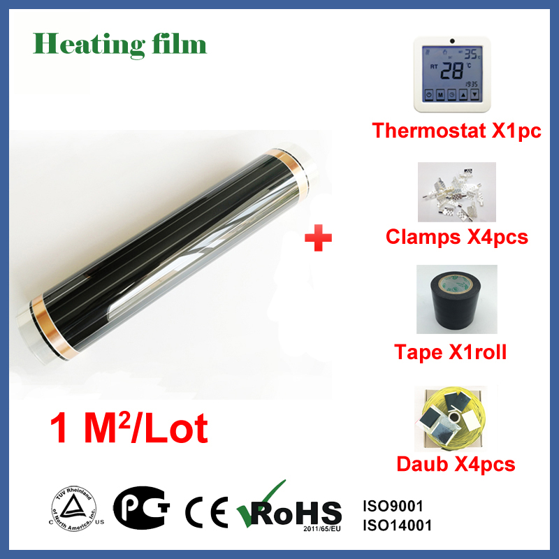 TF Infrared under floor heating film AC220V,  floor heating film with thermostat and accessories<br>