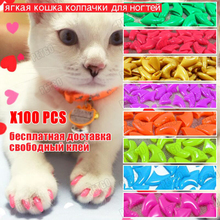 100pcs/lot Cat nail caps control pets claw silicon nail protecter free glue and appliactor size XS,S ,M,L free shipping(China)