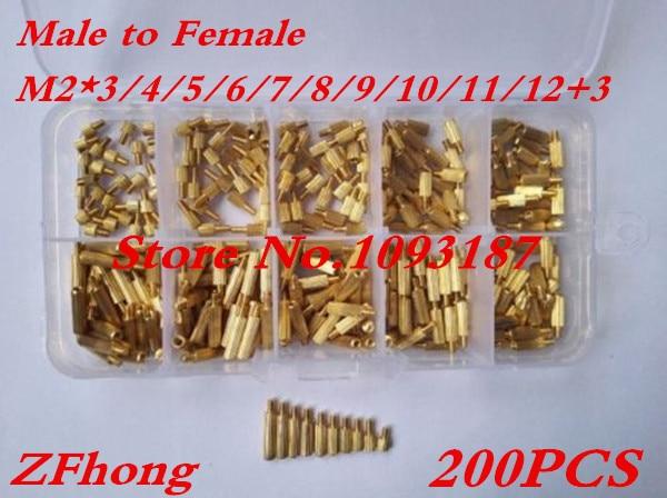 200pcs M2 Male To Female Long Screw Bolt Brass Standoff Spacer Assortment Set<br><br>Aliexpress
