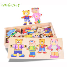 Brinquedos Tamiya Baby Bear Change Clothes Puzzle Building Block Early Childhood Wooden Jigsaw Gift Toys 1-4y 72pcs Model Kits(China)