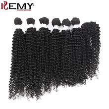 KEMY HAIR Brazilian Human Hair 6Bundle One Pack With Closure For Full Head Bohemian Hair Weaving Non-Remy Natural Hair Extension(China)