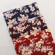 Patchwork The Cherry Trees Printed Cotton Fabrics Imported Handmade Export Kimono Hanfu Clothing Fabric Wrapped In Gold Zhzy