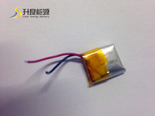 Accept paypal!! 3.7v 020815 9mah li-polymer battery rechargeable lipo battery
