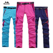 MAZEROUT Woman Fishing camping Hiking Climbing Trekking Sports Summer Trousers outdoor anti-UV breathable quick dry pants 3XL