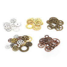 New Arrivals Mixed 50g 100g Alloy Metal Vintage Steampunk Gear Charms Jewelry Findings For DIY Bracelets Necklace Jewelry Making